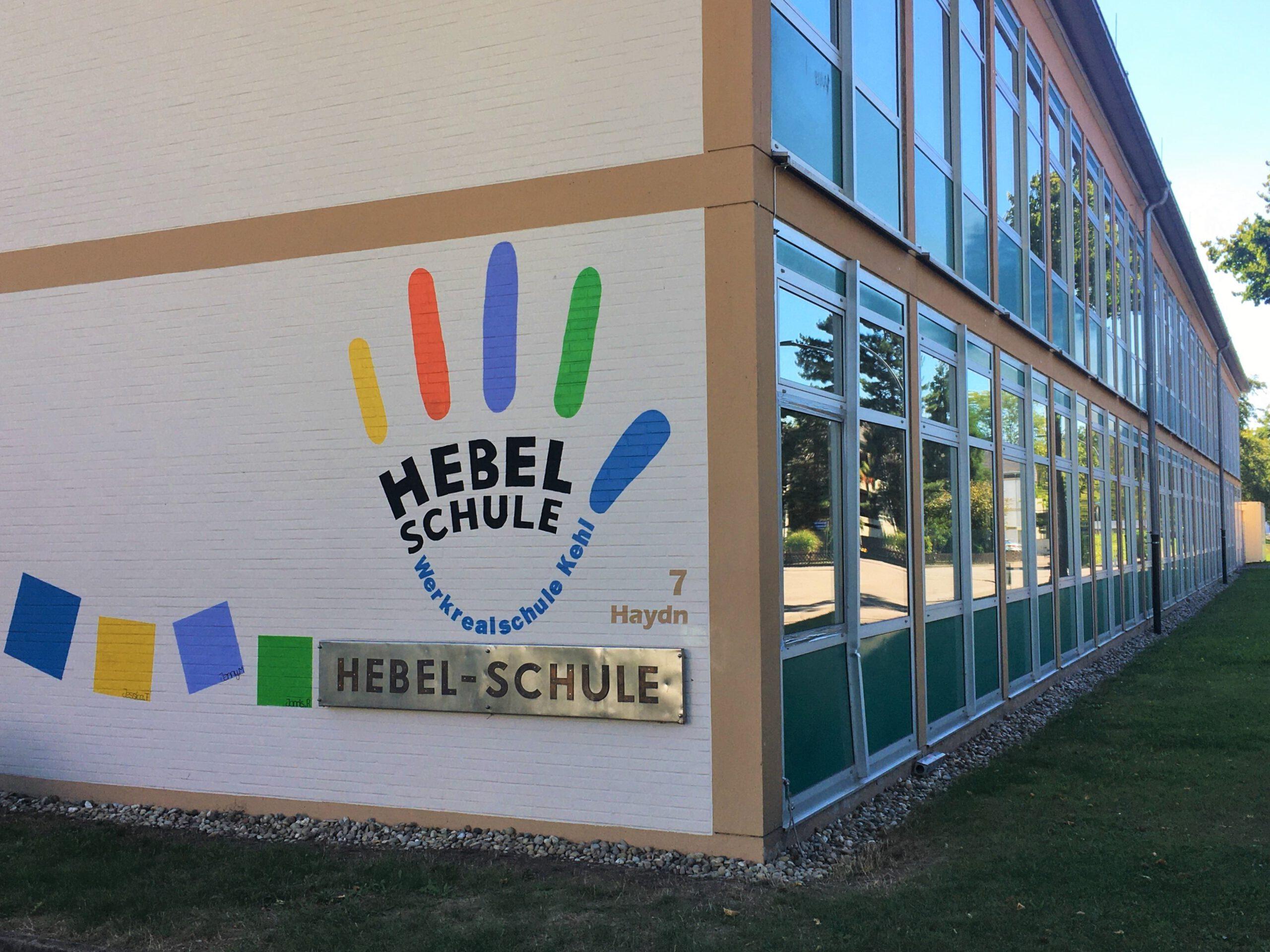 Gebäude Hebelschule Kehl